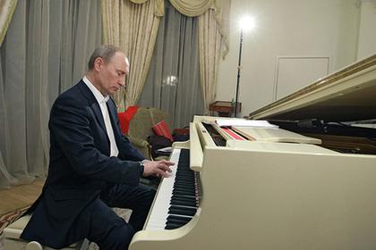 А Мурку можешь?: Путин пошутил о своем мастерстве игры на пианино