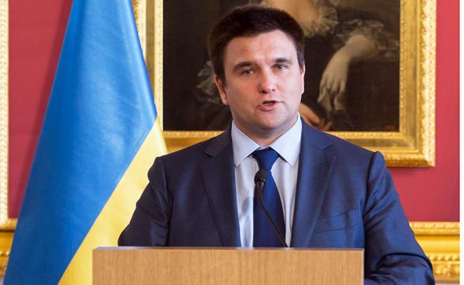 МИД Украины: Мы задушим Росс…