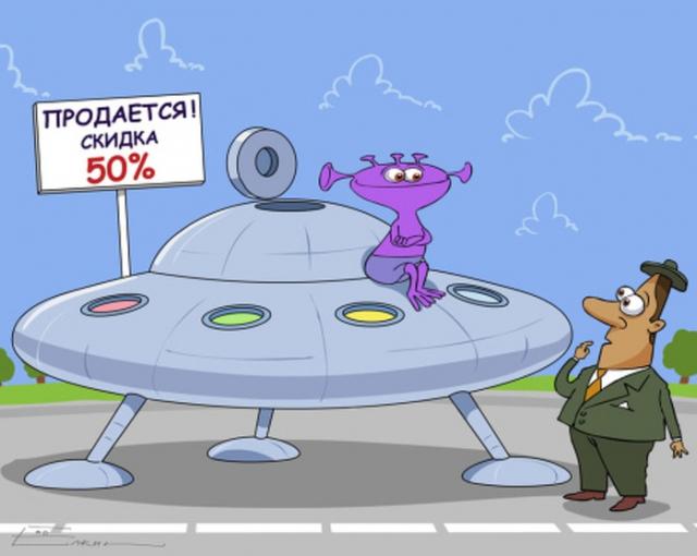 Во всём виноваты ПРИШЕЛЬЦЫ!(Владимир Чачанидзе)