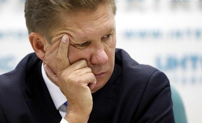 """Газпром"" начинает демонтаж …"