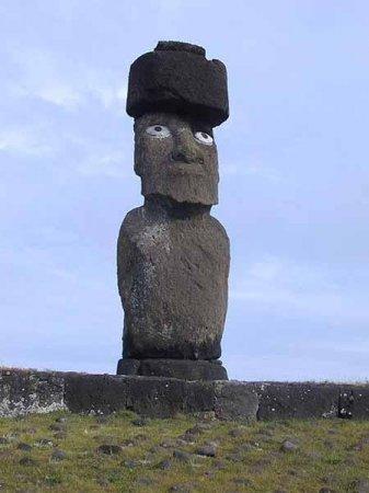 Немного про Остров Пасхи достопримечательности