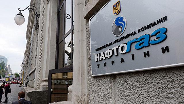 """Украина начала опись и арест активов """"Газпрома"""""""