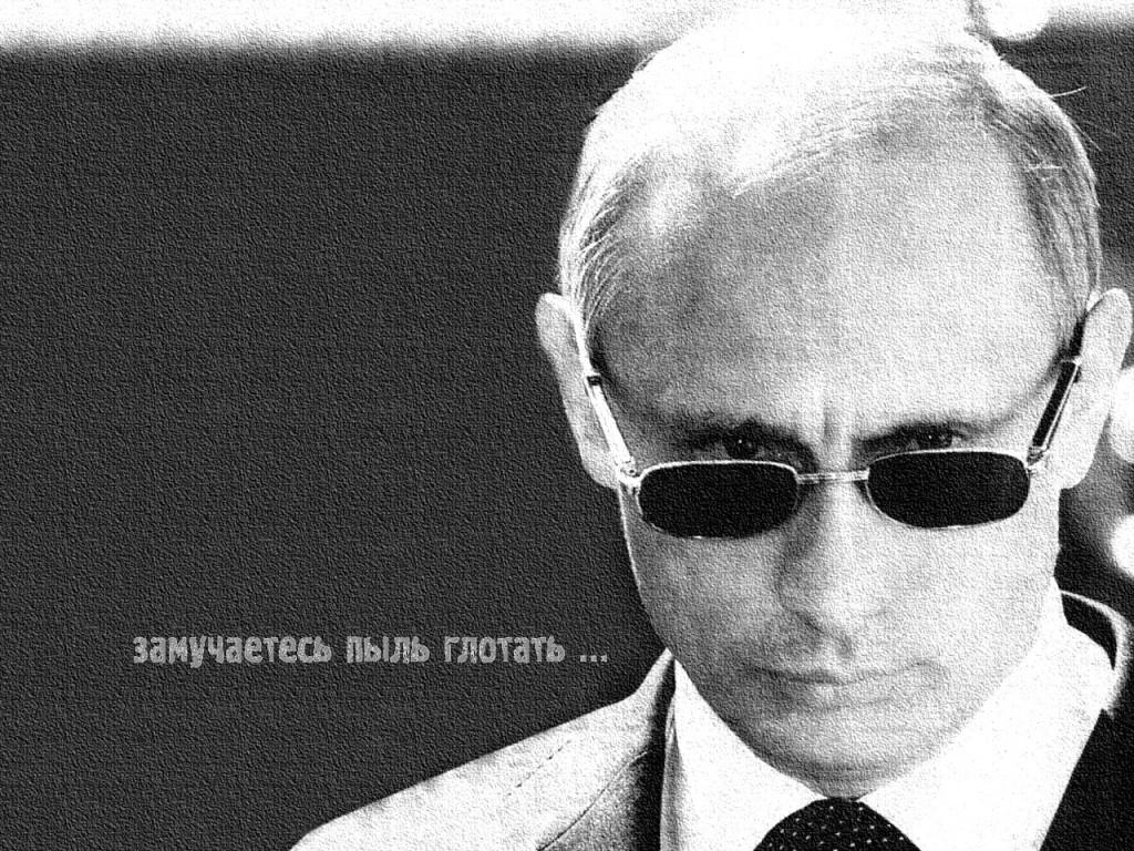 Является ли Россия сверхдержавой?