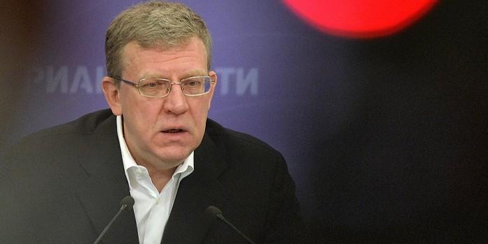 Кудрин призвал к повышению пенсионного возраста с 2019 года