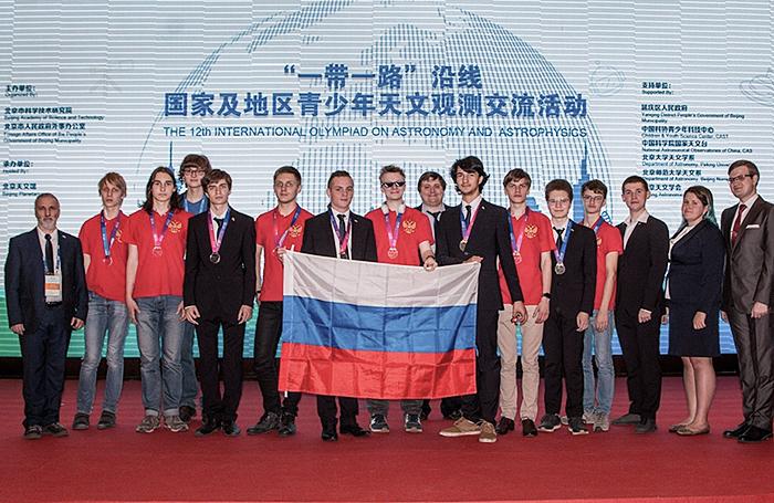 Российские студенты стали лучшими на Олимпиаде по астрономии и астрофизике в Пекине