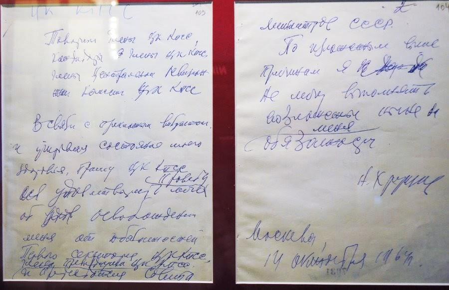 Архивные  топ-тайны истории России  в  подлинниках архивы