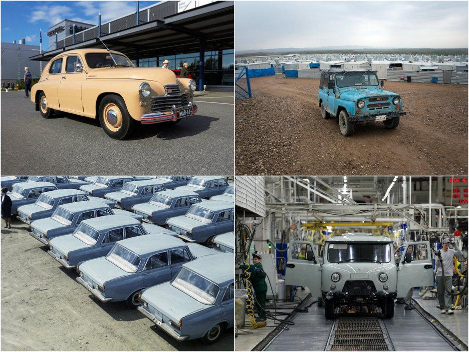 Русские автомобили, популярн…