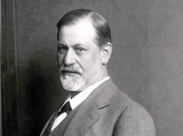 Интересный тест Зигмунда Фрейда