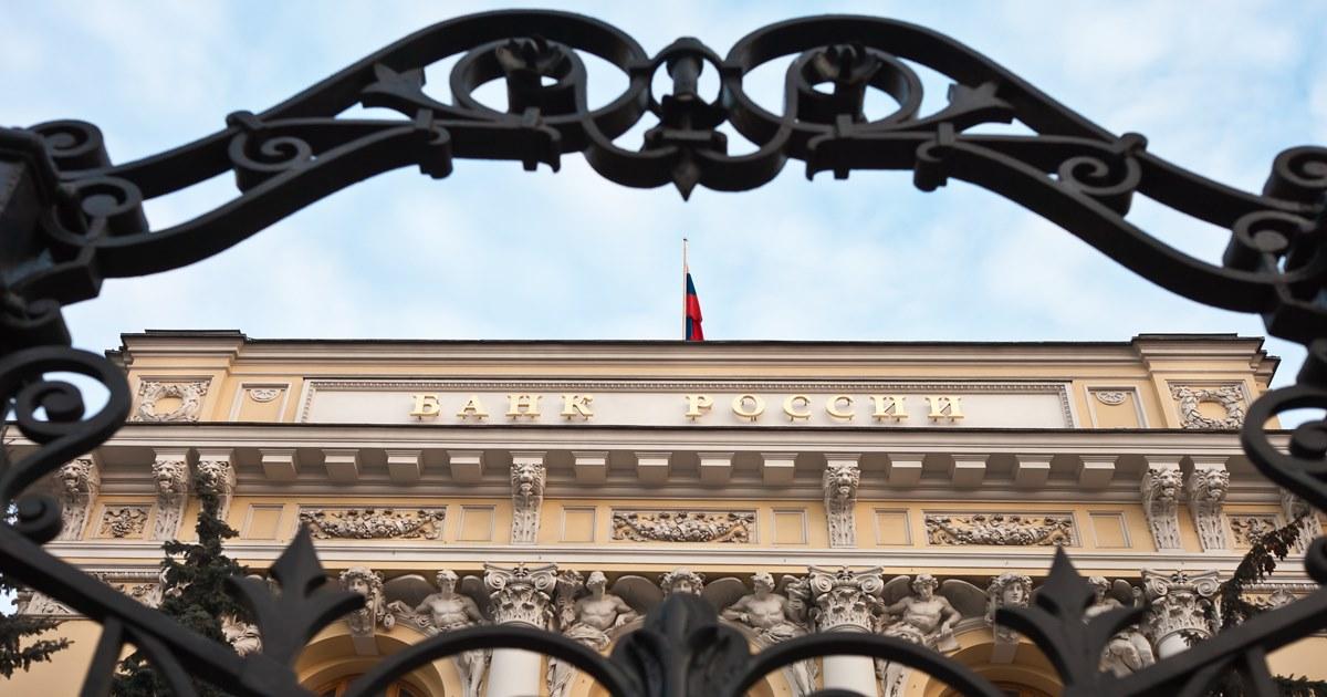 Центробанк сможет блокировать контент в интернете до решения суда
