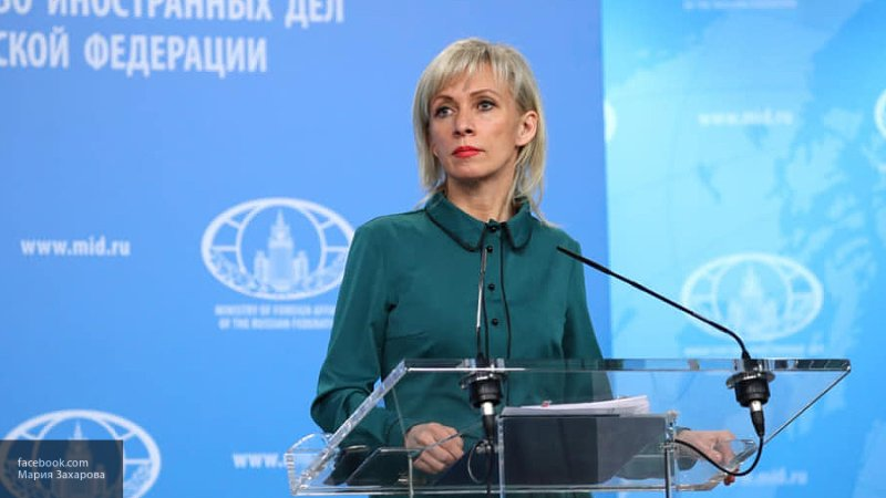 Захарова рассказала, как Россия отвечает на агрессию в информационном поле