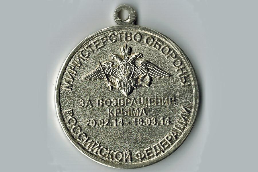 О «крымской» пятилетке России
