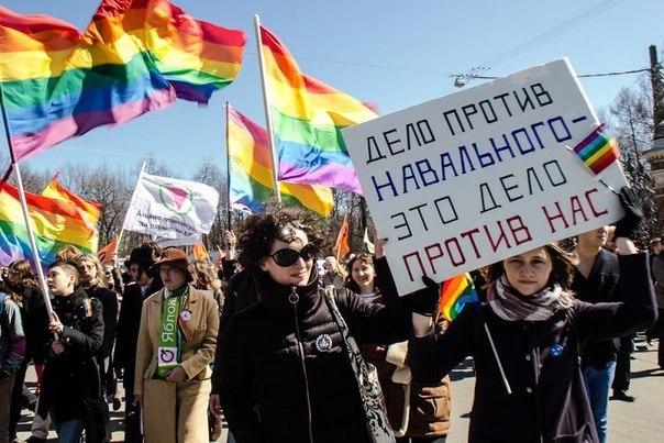 Собчак повидло, а Навальному…
