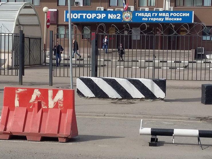 ГИБДД Москвы плодит «жучков» в своих регистрационных подразделениях