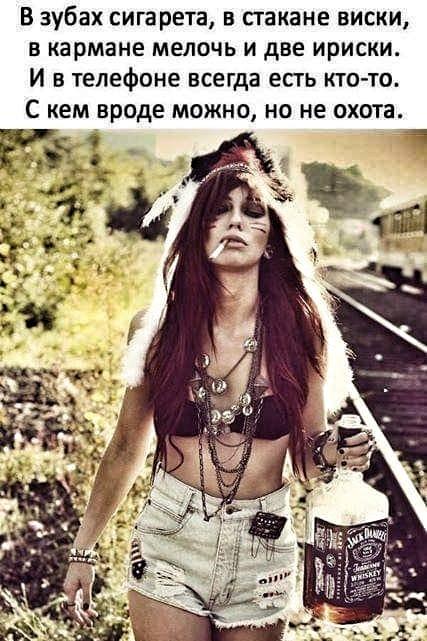 - Милая, ты в чём сейчас? - В розовых трусиках...