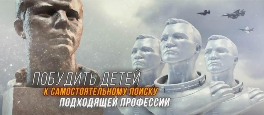УВК «Гражданин России – сильная личность»
