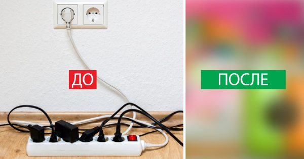Не совершай ошибку: 10 спосо…