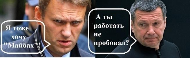 Навальный vs Соловьев. Вы будете смеяться, но Леша снова соврал