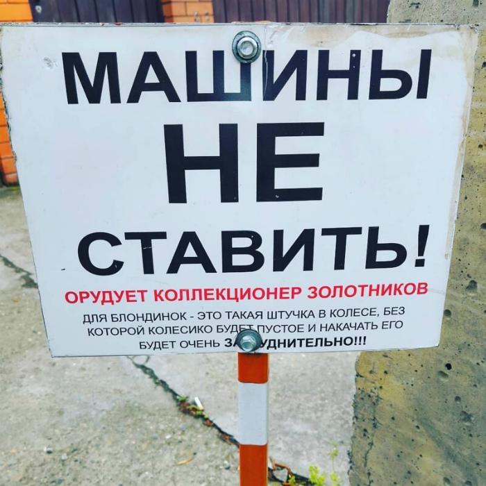 «Я понятно объясняю?» | Фото: chert-poberi.ru.