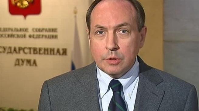 Предложено создать комиссию ГД по вмешательству США в дела России.....