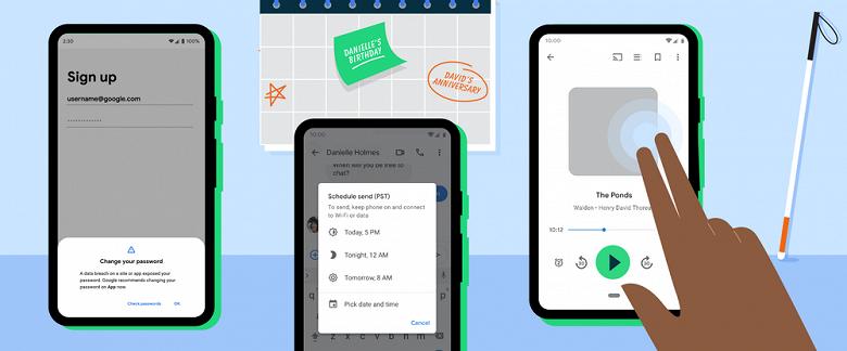 Приятный сюрприз Google: полезное обновление для старых и новых смартфонов, не дожидаясь релиза Android 12