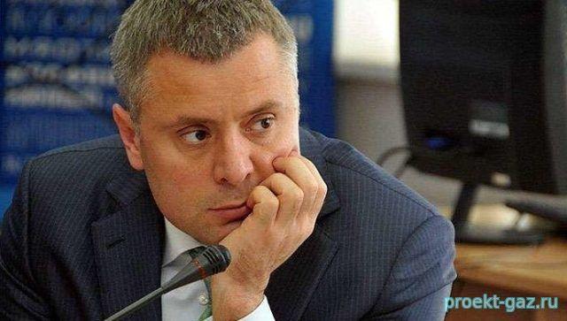 """Витренко: переговоры с """"Газпромом"""" начнутся в ближайшие дни"""