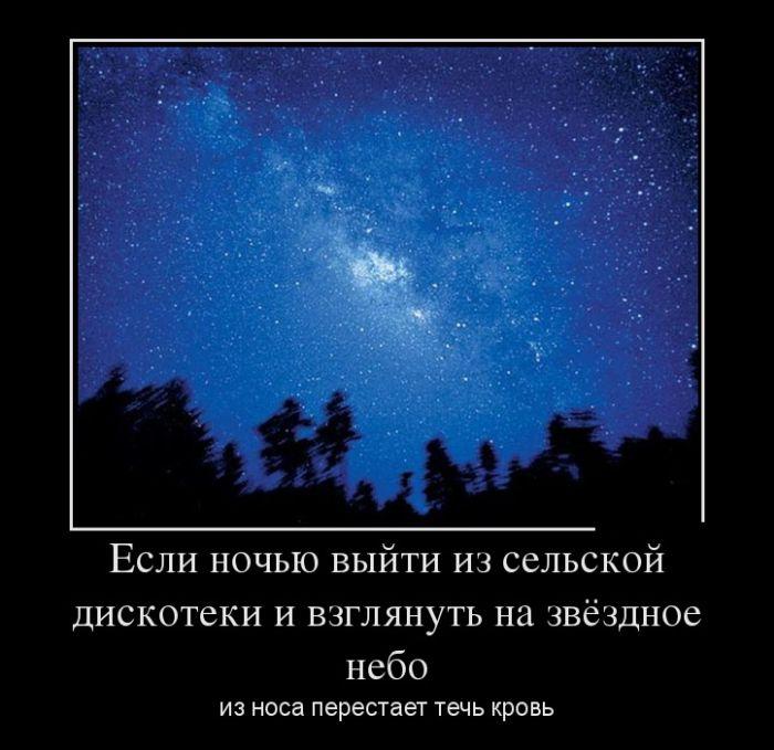 Прикольные друзями, смешные картинки со звездами и надписями