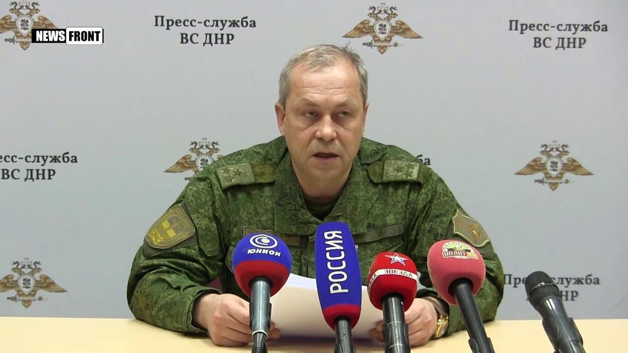 Басурин рассказал о панике в рядах ВСУ перед готовящимся наступлением