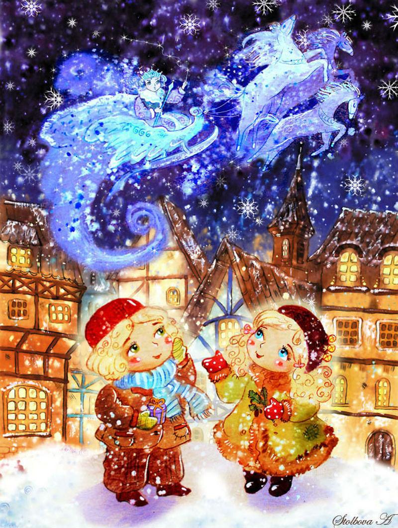 грузинская новогоднее чудо рисунок соколов