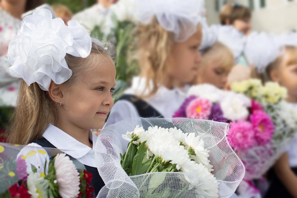 Надписями свадебном, картинки дети с цветами на 1 сентября