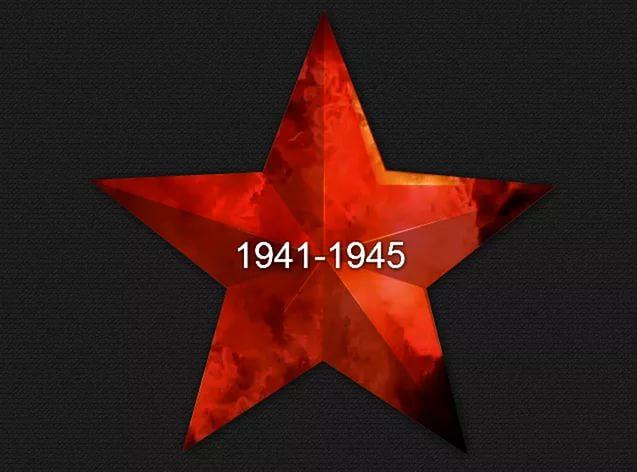 фото красной звезды на черном фоне подготовили несколько подробных