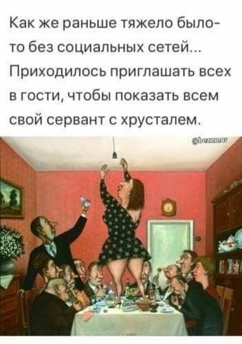 Милые дамы. А попробуйте прямо сейчас, похвалить своего мужа. Это ничего, если с непривычки он чуток испугается Ивановна, любят, через, дверь, ямщик, Замолаживает, сексуального, просвещения, Диджей, Марья, хотел, затаив, пробовал, говорит, потише, какие, наперебой, девушкой, путешествиях, ничего
