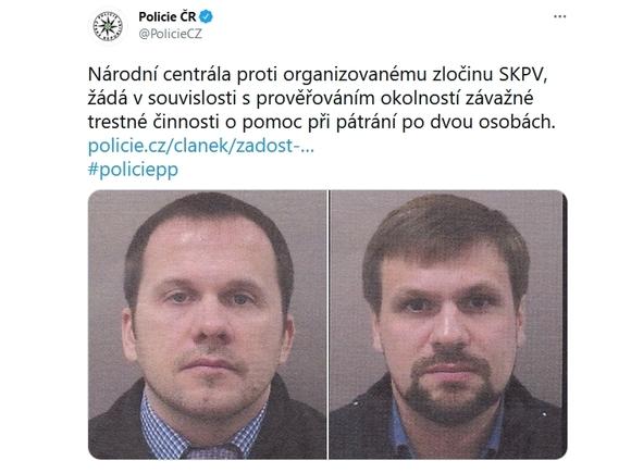 Чехия изобличает Петрова, Боширова и Кремль