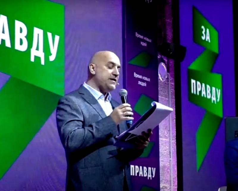 Новые люди и новые партии российской политики: как складывается их активность после выборов россия