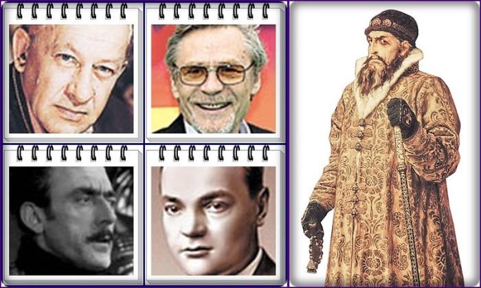 Актеры, для которых роль Ивана Грозного стала роковой