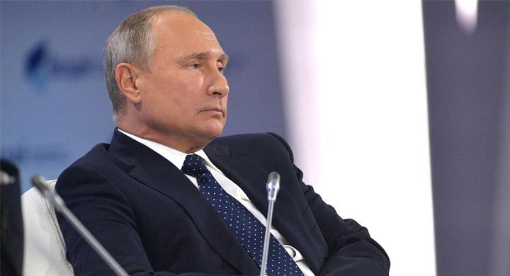 Особый Путин