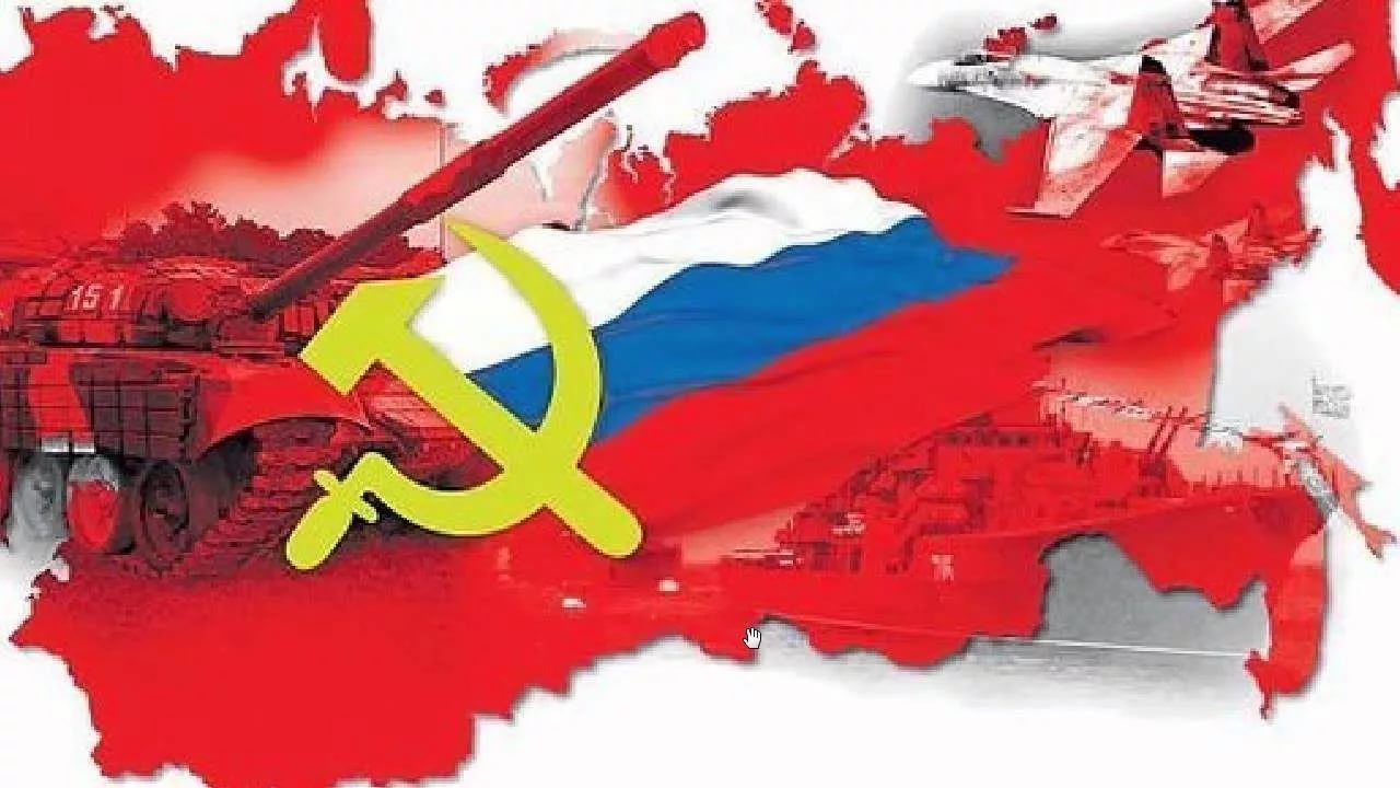Проект «ЗЗ». США разлагаются, а Россия становится сверхдержавой