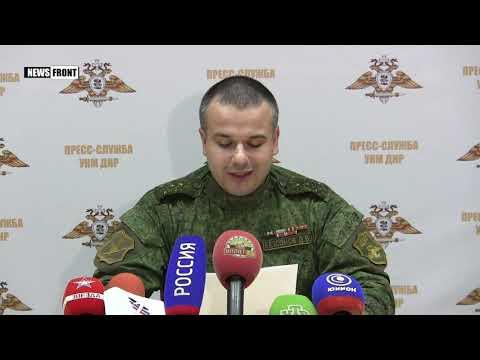 Новому представителю Киева в СЦКК поставлены задачи противодействовать ОБСЕ в Донбассе – НМ ДНР
