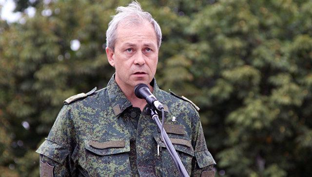 Басурин: Киев перешел к ново…