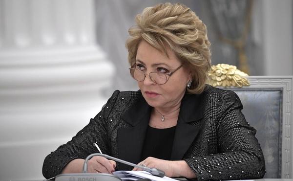 Валентина Матвиенко может по…