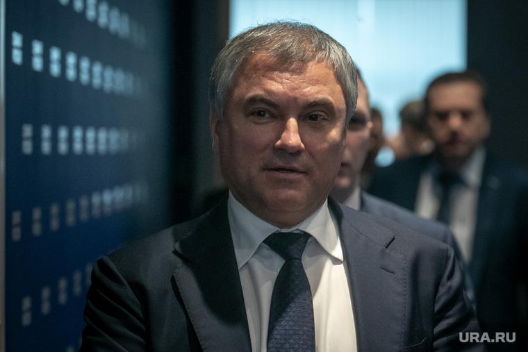 Володин назвал основную проблему российских чиновников