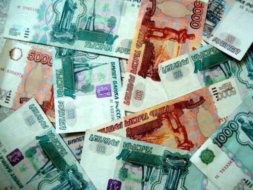Гороскоп финансов с 13 по 19 ноября