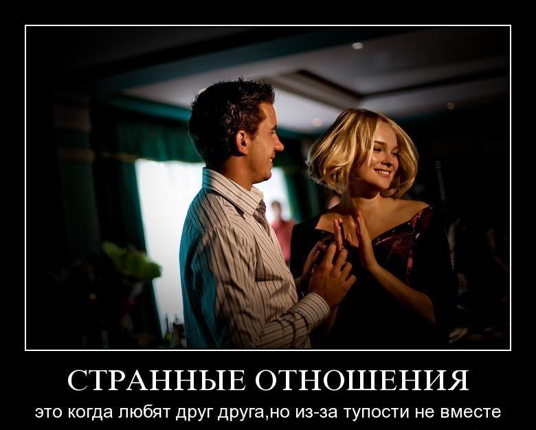 Картинки любовников со смыслом