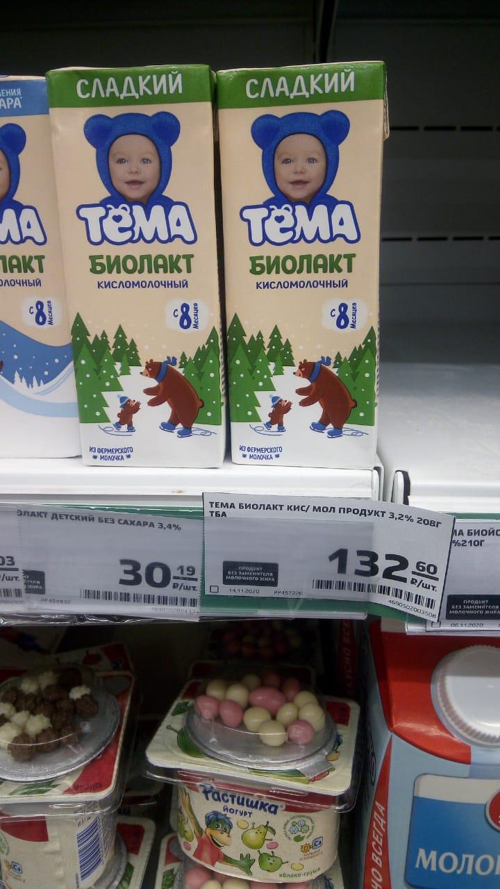 «Это какой-то дурдом»: в магазинах Волгограда на 300% подорожали продукты россияне,торговля,цены,экономика
