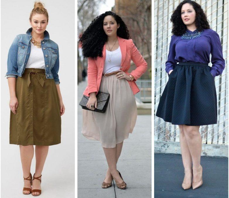 Стильный гардероб полной женщины