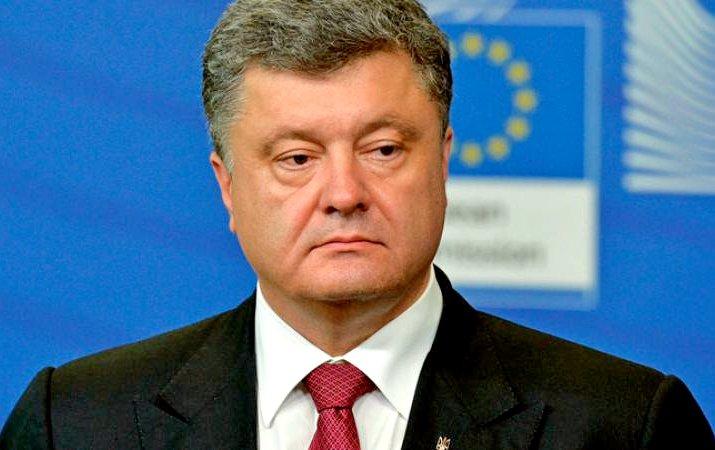 Порошенко хранит деньги в российских банках