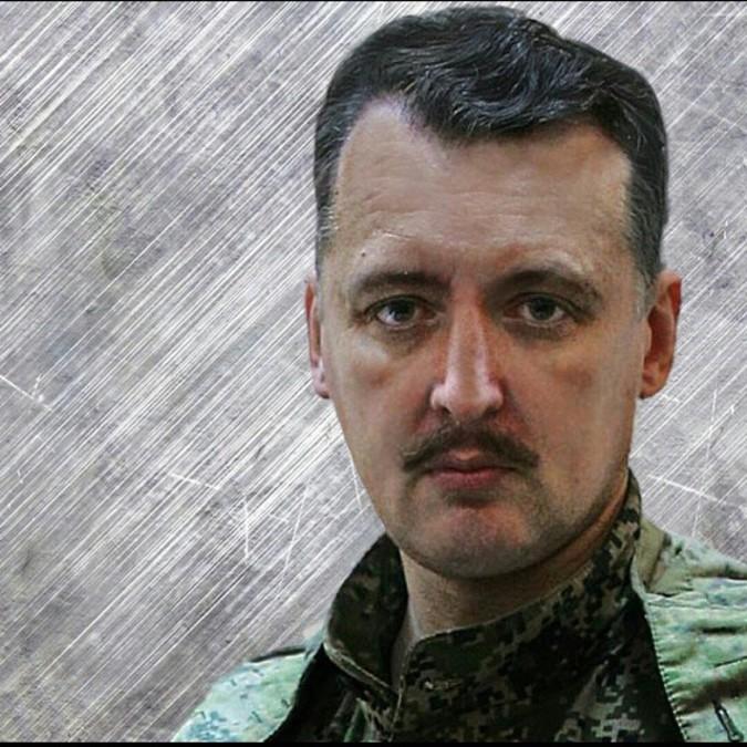 Максим Шевченко: Почему Стре…
