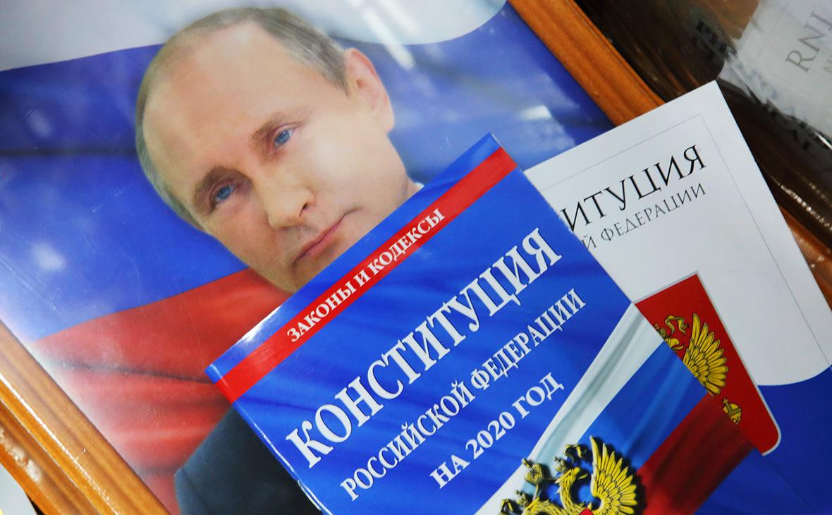 Путин сообщил о 900 предложениях по поправкам в Конституцию власть,Конституция РФ,общество,Путин,россияне