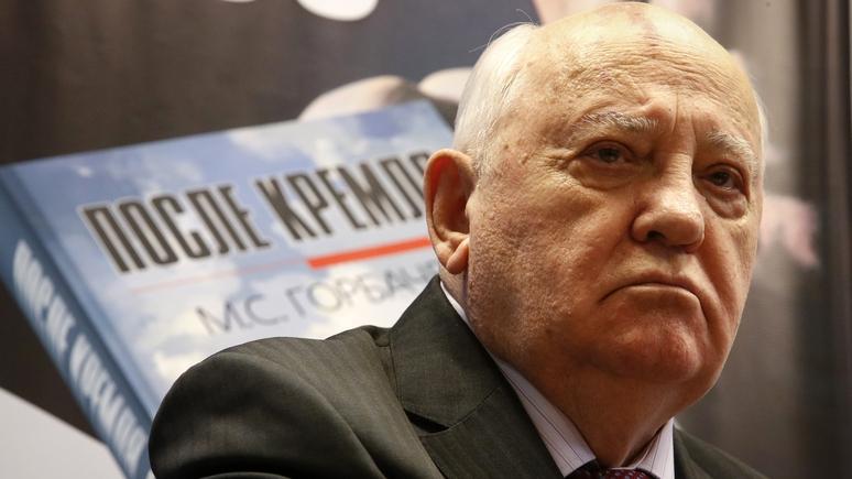 Журналист RTL объяснил, за что россияне ненавидят Горбачёва