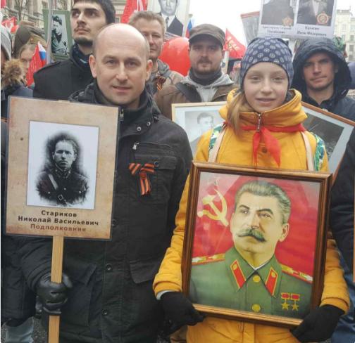 Разговоры о Войне и русском народе