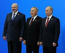 Договор о Евразийском эконом…